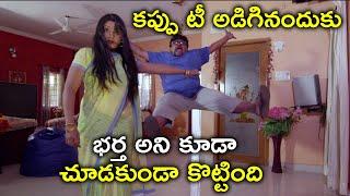కప్పు టీ అడిగినందుకు   Latest Telugu Movie Scenes   Suman Shetty   Pramodini