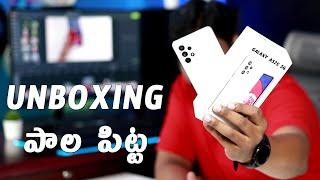 Samsung Galaxy A52s Unboxing Telugu