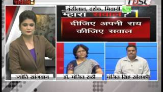 Khabarfast : Mahara Swal, 10 Aug 2016