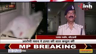 Madhya Pradesh News    Indore में सिगरेट के पैसे की मांग पर हुई हत्या