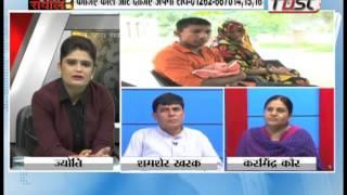 Khabarfast : Mahara Sawal, 18 Aug 2016