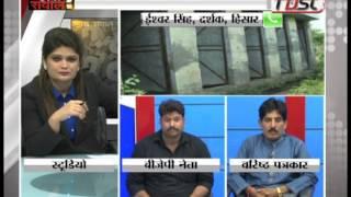 Khabarfast : Mahara Sawal, 19 Aug 2016
