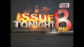 Khabarfast : Issue Tonight - 1, 23 Aug 2016