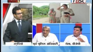 Khabarfast : Mahara Sawal, 25 Aug 2016