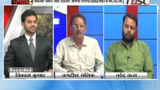Khabarfast : Mahara Sawal, 26 Aug 2016