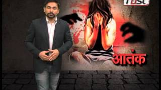 "Khabarfast : Apradh "" Aatank "" - 1, 27 Aug 2016"