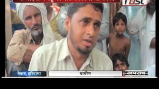 "Khabarfast : Apradh "" Aatank "" - 2, 27 Aug 2016"