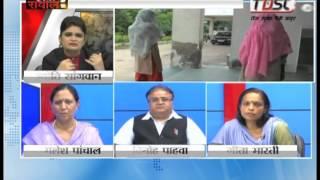 Khabarfast : Mahara Sawal, 30 Aug 2016