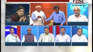 Khabarfast : Issue Tonight - 2, 31 Aug 2016
