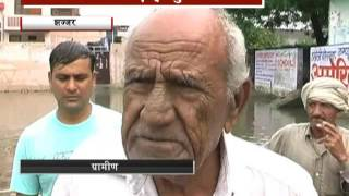 "Khabarfast : Report Special "" बारिश की मार  "",1 Sep 2016"
