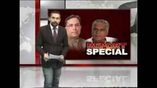 "Khabarfast : Report Special "" सियासत हुई गर्म  "",1 Sep 2016"