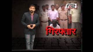 "Khabarfast : Apradh "" गिरफ्तार "" - 2, 2 Sep 2016"