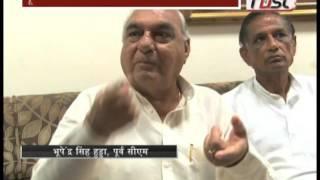 "Khabarfast : Report Special "" Hudda Ka Palatwar "" - 1, 5 Sep 2016"