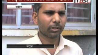 "Khabarfast : Report Special "" Laperwahi "" - 2, 5 Sep 2016"