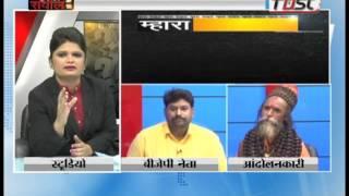 "Khabarfast : Mahara Sawal "" गौ रक्षा "" , 6 Sep 2016"