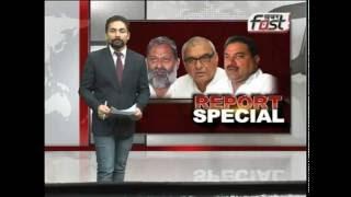 """Khabarfast : Report Special """" Badhti Byanbaji """" - 2, 6 Sep 2016"""