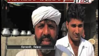 "Khabarfast : Report Special "" बीफ पर सियासत "", 9 Sep 2016"