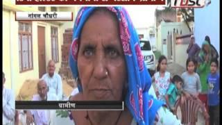 "Khabarfast : Report Special "" कब रुकेगी मनमानी "",12 Sep 2016"
