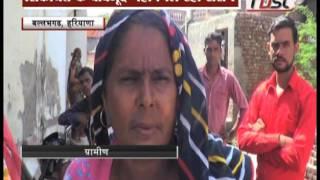 "Khabarfast : Report Special "" कब रुकेगी राशन चोरी "" , 14 Sep 2016"