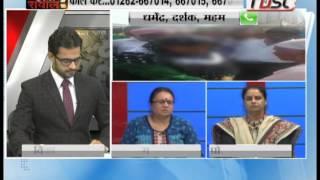 Khabarfast : Mahara Sawal, 23 Sep 2016