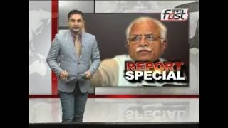 Khabarfast : Report Special, 29 Sep 2016