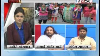 Khabarfast : Mahara Sawal, 30 Sep 2016