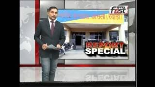 Khabarfast : Report Special - 1, 3 Sep 2016