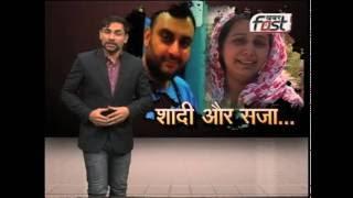 """Khabarfast : Apradh """" शादी और सजा """", 13 Oct 2016"""