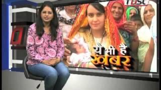 Khabarfast : Ye Bhi Hai Khabar - 1, 16 Oct 2016