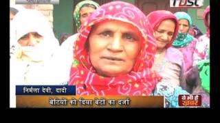 Khabarfast : Ye Bhi Hai Khabar - 2, 16 Oct 2016