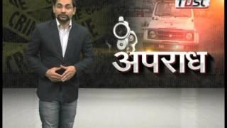 Khabarfast : Apradh - 1,18 Oct 2016