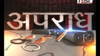 Khabarfast : Apradh, 1 Nov 2016