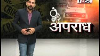 Khabarfast : Apradh, 2 Nov 2016