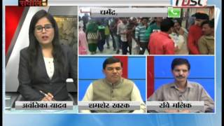 Khabarfast : Mahara Sawal, 17 Nov 2016