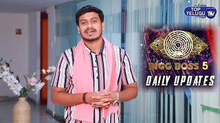 Bigg Boss Telugu 5 Live Updates   Bigg Boss 5 Episode Highlights   Manoj Ejjagiri   Top Telugu TV