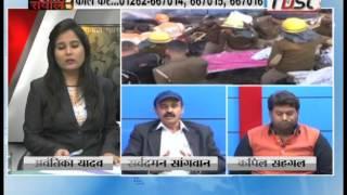 Khabarfast : Mahara Sawal, 21 Nov 2016