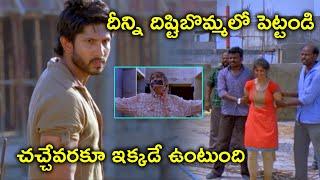 చచ్చేవరకూ ఇక్కడే ఉంటుంది   Surbhi Vikram Prabhu Latest Telugu Movie Scenes   N. Linguswamy