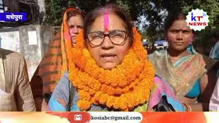 डॉ शांति यादव ने सुखासन पंचायत से मुखिया पद के लिए किया नामांकन,कहा जनता का है भरपूर समर्थन