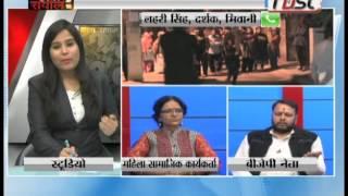Khabarfast : Mahara Sawal, 22 Nov 2016