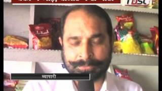"Khabarfast : Report Special "" कब मिलेगी राहत "", 22 Nov 20106"