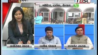 Khabarfast : Mahara Sawal, 23 Nov 2016