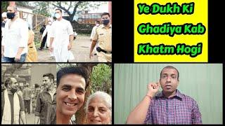 Akshay Kumar Ki Maa Ke Guzarne Ke Baad Unke Director Aanand L Rai Ki Maa Bhi Aaj Chal Basi