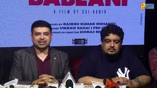 Ricky Bablani Film Announcement & Poster Launch - Director Sai Kabir & Rajesh Kumar Mohanty