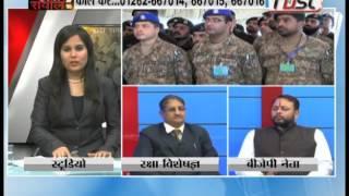 Khabarfast : Mahara Sawal, 25 Nov 2016