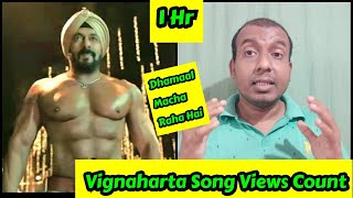 Vignaharta Song Views Count In 1 Hour, Antim Sony Gets Thumbs Up From Audience