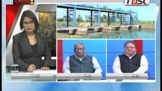 Khabarfast : Mahara Sawal, 28 Dec 2016