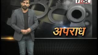 Khabarfast : Apradh - 1, 29 Dec 2016