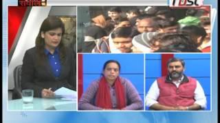 Khabarfast : Mahara Sawal, 29 Dec 2016