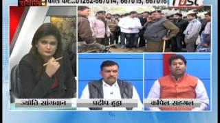 Khabarfast : Mahara Sawal, 3 Jan 2016