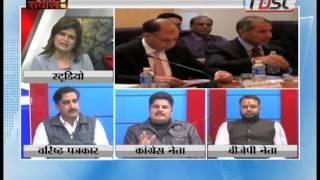 Khabarfast : Mahara Sawal, चुनाव के पहले बजट कितना सही ?, 5 Jan 2016